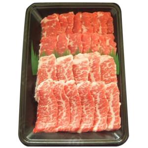 カルビ焼肉セット